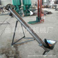 鼎信定做平行式绞龙送料机 加厚碳钢螺旋输送机