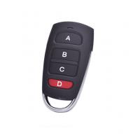 433M金属万能对拷遥控器安防防盗遥控器无线门锁遥控器315M