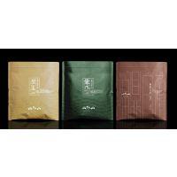 壹水沧天下茶叶包装设计—【山外山】品牌设计