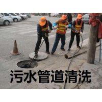 江阴市璜土镇专业清理化粪池-抽粪/处理工厂粪便-工地抽污水