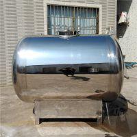 广东晨兴厂家直销卧式1.5T不锈钢纯水箱 1T立式镜面纯水箱