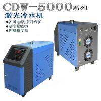 半导体激光设备 二氧化碳玻璃管激光设备激光冷水机