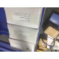 哈默纳科自动监测价格谐波齿轮CSD-17-50-2UH