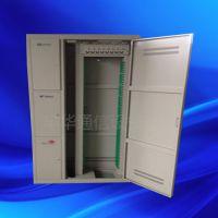 宁波冷轧板720芯三网合一配线柜