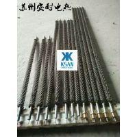 供应苏州安耐KSAN翅片电热管,耐高温加热管KA-03,异形发热管定制