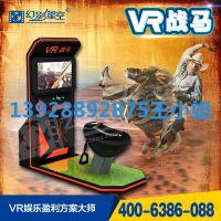 四川9dvr体验店加盟vr影院互动体验设备vr骑马机多少钱一套