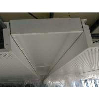 东风启辰微孔镀锌钢板天花多少钱一平方 德普龙价格合理