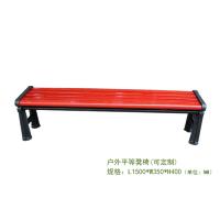 {柳桉木} 休闲椅定制HS-PD-09 广场等候椅 公园座椅批发