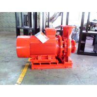 重庆消防泵哪里好XBD5.5/1.11-2.2KW-(I)25*5卧式消防泵厂家