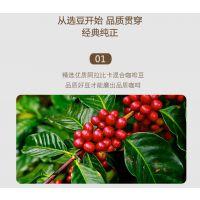 北京供应精品咖啡豆新鲜烘焙可现磨黑咖啡粉 工厂直销