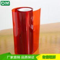 东莞pet透明单层保护膜质量保证
