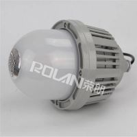 RLEEXL608LED灯具,50WLED防水防尘灯