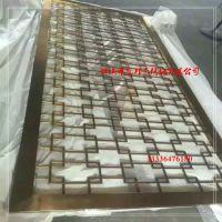 销售中国结花格不锈钢管制焊接屏风 激光镂空拉丝古铜不锈钢隔断