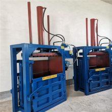 竹皮高效液压打包机 立式油压打包机