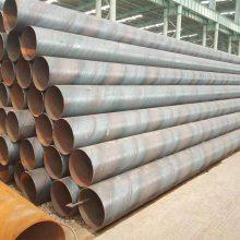 Φ820螺旋焊缝钢管、排水DN800螺旋管12米定尺