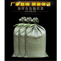 厂家直供M折边塑料编织袋,缝底袋,糊底袋 彩条袋