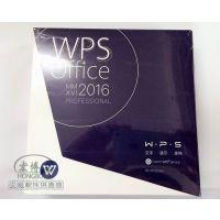 Office 版权解决方案 金山WPS正版授权多少钱?
