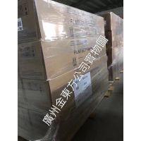 原装进口美国陶氏反渗透RO膜 BW30-400