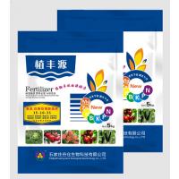 植丰源系列黄瓜豆角专用冲施肥