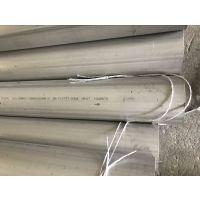 江门304不锈钢厚壁工业管TP219*5.0 工业封头