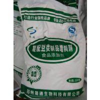 腐竹增筋剂厂家批发价格