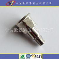 供应:欧凯洛定制SS304不锈钢平圆头剪刀螺丝,台阶限位螺钉