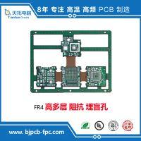 天拓电路软硬结合线路板|上海高考理工科线路板设计|FR-4+PI