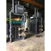 兰博机械供应rb-30吨立式液压废纸打包机 2017新款现货液压双缸打包机