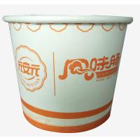 供应广西环保纸碗一次性纸碗防油纸碗小吃纸碗