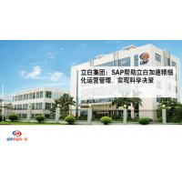 快消品企业管理软件 快消化工行业ERP系统 尽在北京达策