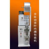 磐石全自动茶叶内膜包装机DZ-5002SB双室真空包装机(充气)平板式服务周到