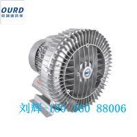 超声波清洗机专用高压风机 鼓风机