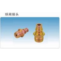 厂家直接供应各种型号优质不锈钢球阀接头