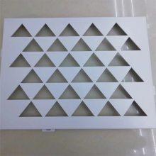 专业生产外墙冲孔铝单板 佛山欧百建材