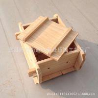 长期现货供应无味松木豆腐木制模具 家庭小作坊豆腐框模具木质