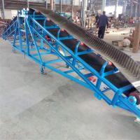 沙场流水线输送带 兴亚PVC格挡式输送机图片