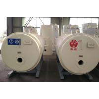 河南四通锅炉厂电加热卧式热水锅炉