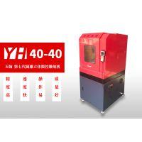 玉翰玉雕机YH40-40电脑智能圆雕机
