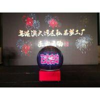 珠三角租赁启动仪式球大型黑色水晶球LED发光显字球360度旋转大气开场