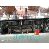 中山反应釜 润滑油/润滑脂成套生产线 惠州皮具粘胶剂生产设备 中山搅拌釜热销