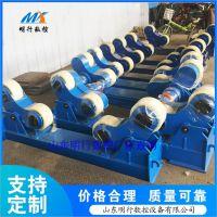 生产20吨滚轮架 5吨滚轮架 各种型号可选 支持定做