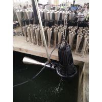 深水自吸式射流曝气机