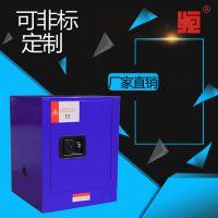 青岛消防检查用安全柜专业生产厂家现货供应