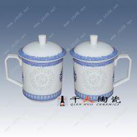 礼品办公杯定做 景德镇陶瓷茶杯厂家