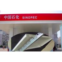 通化市中国石化加油站网棚红色包边进口氟碳铝单板一平方价格?
