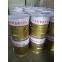 SGJL851双组份聚硫密封胶【建筑密封胶】价格