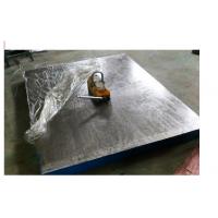 中山利丰厂家一级代理高精度铸铁平台检测台钢制工作台