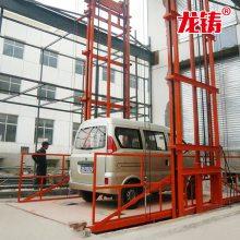 双缸双臂4吨导轨式升降货梯 液压链条式电动升降载货平台制造厂--龙铸机械