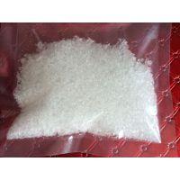 供应白色负离子粉 硅胶用负离子粉 除甲醛负离子粉