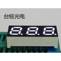 3位数码管 0.28英寸 共阳翠绿 空调、热水器、冰箱上的液晶屏与荧光屏等